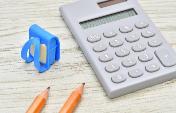 子供の教育費どのくらいかかるか知っていますか?
